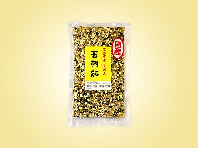画像:国産五穀飯