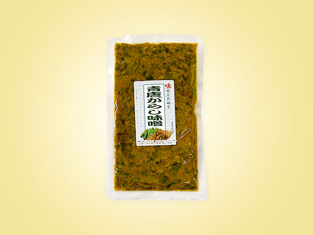 画像:青唐辛子味噌