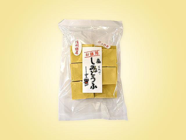 画像:凍み豆腐ぶっかき