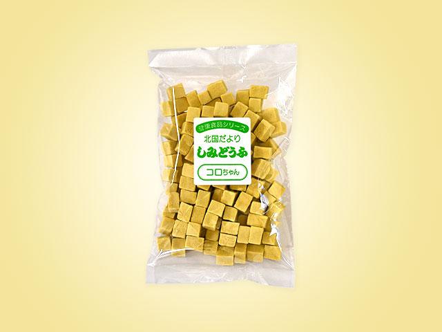 画像:凍み豆腐コロ
